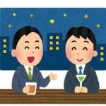 bar_men