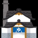 tatemono_sentou