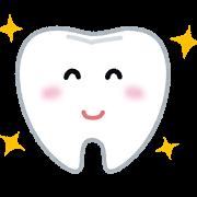 とある駅と直結している三田市のインプラント歯科