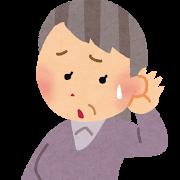 堺市の耳鼻科で自分にあった病院探しをしています