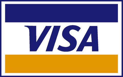 visaプリペイドとその他のカードについて