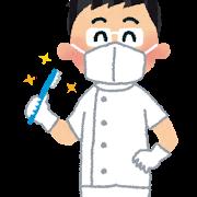 和泉中央駅から15分のあるインプラントの歯科医院と主な3つの特色