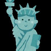 アメリカで法人を設立