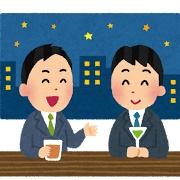 東京からの単身赴任